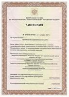 Лицензия № ПМ-00-007920 (О)